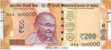 INR_200_2017_Banknote_Obs