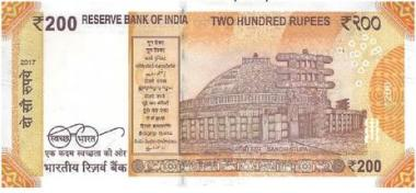 INR_200_2017_Banknote_Rev
