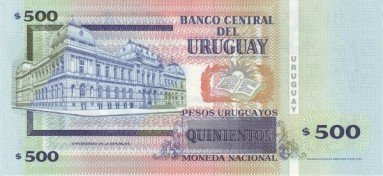 URU0090r
