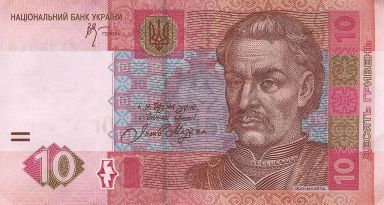 10-Hryvnia-2005-front