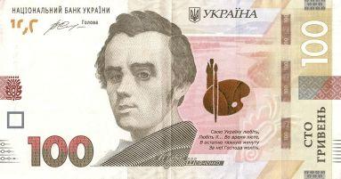 100_гривень,_2015_01