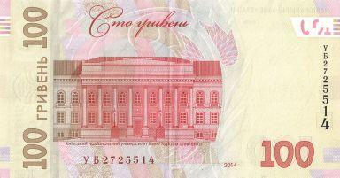 100_гривень,_2015_02