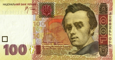 100_hryvnia_2005_front