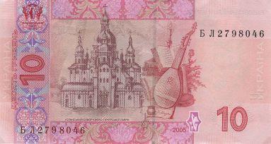 1024px-10-Hryvnia-2005-back