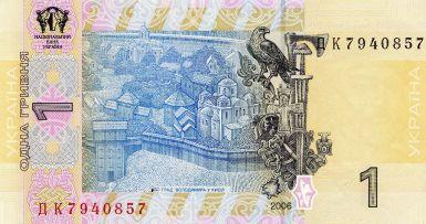1024px-1_hryvnia_2006_back