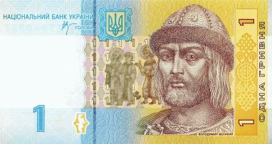 1024px-1_hryvnia_2006_front