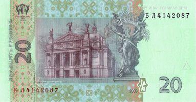 1024px-20-Hryvnia-2003-back