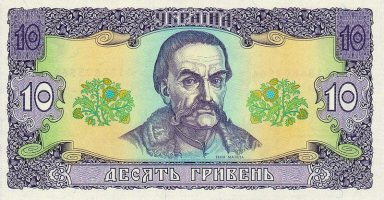 10_hryvnia_1992_front