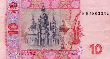 10_hryvnia_2006_back