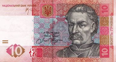 10_hryvnia_2006_front