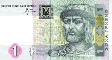 1280px-1_Hryvnia_2005_front