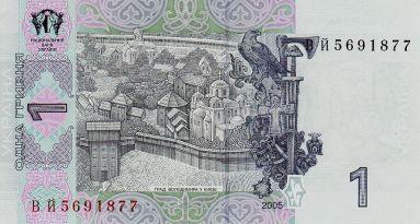 1_hryvnia_2005_back