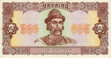 2_hryvnia_1992_front