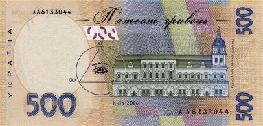 500_hryvnia_2006_back