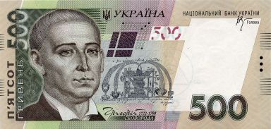 500_hryvnia_2006_front