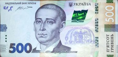 500_hryvnia_2015_obverse