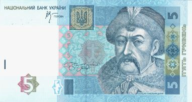5_hryvnia_2005_front