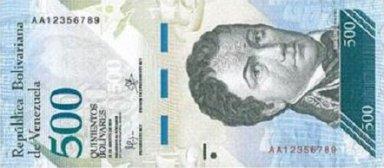 Bolivar_fuerte_obverse_500