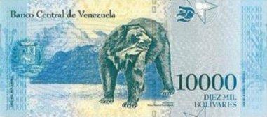 Bolivar_fuerte_reverse_10000