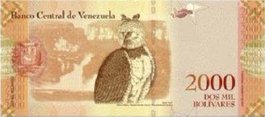Bolivar_fuerte_reverse_2000