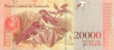 Bolivar_fuerte_reverse_20000