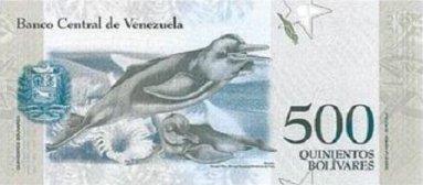 Bolivar_fuerte_reverse_500