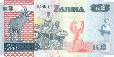Zambia_P-49_R