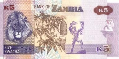 Zambia_P-50_R