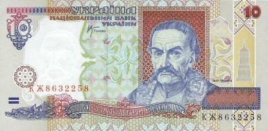 10-Hryvnia-2000-front