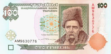 1280px-100-griven-front-Uschenko