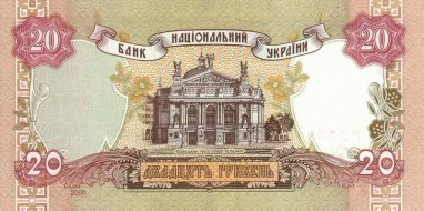20-Hryvnia-2000-back