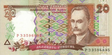 20-Hryvnia-2000-front