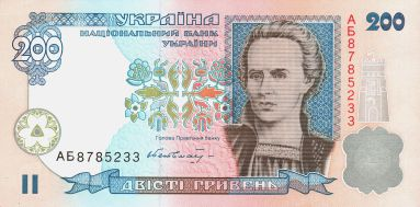 200_hryvnia_2000_front
