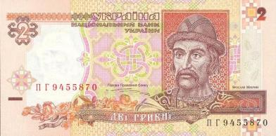 2_hryvnia_1995_front