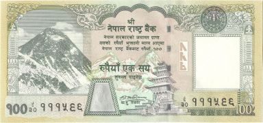 Nepalese_Obverse_of_100_₨_(2008)