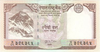 Nepalese_Obverse_of_10_₨_(2008)