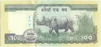 Nepalese_Reverse_of_100_₨_(2008)