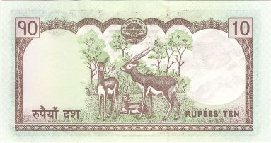 Nepalese_Reverse_of_10_₨_(2008)