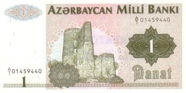AZE0011o
