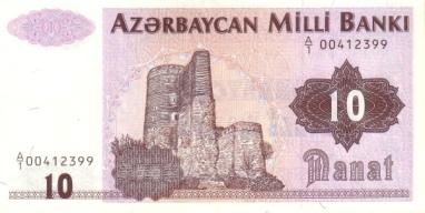 AZE0012o