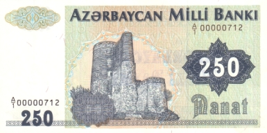 AZE0013ao