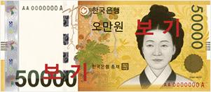 money_five_img06