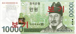 money_img40