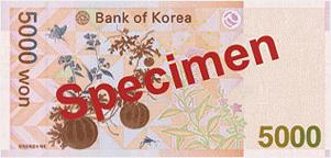 money_img43-1