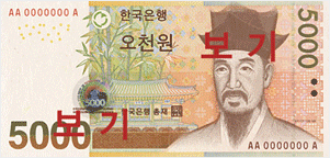 money_img43