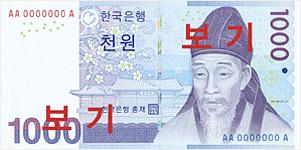 money_img46