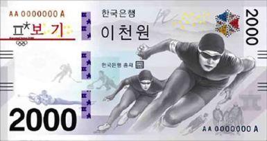 south_korea_bok_2000_won_2017.00.00_b254as_pnls_aa_0000000_a_f