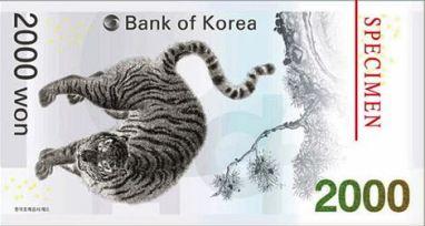 south_korea_bok_2000_won_2017.00.00_b254as_pnls_aa_0000000_a_r