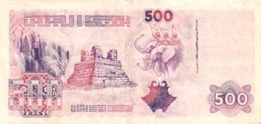 ALG0139r