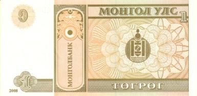 MON0061A2r